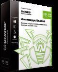 Коробка Антивирус Dr.Web 2ПК 1 год